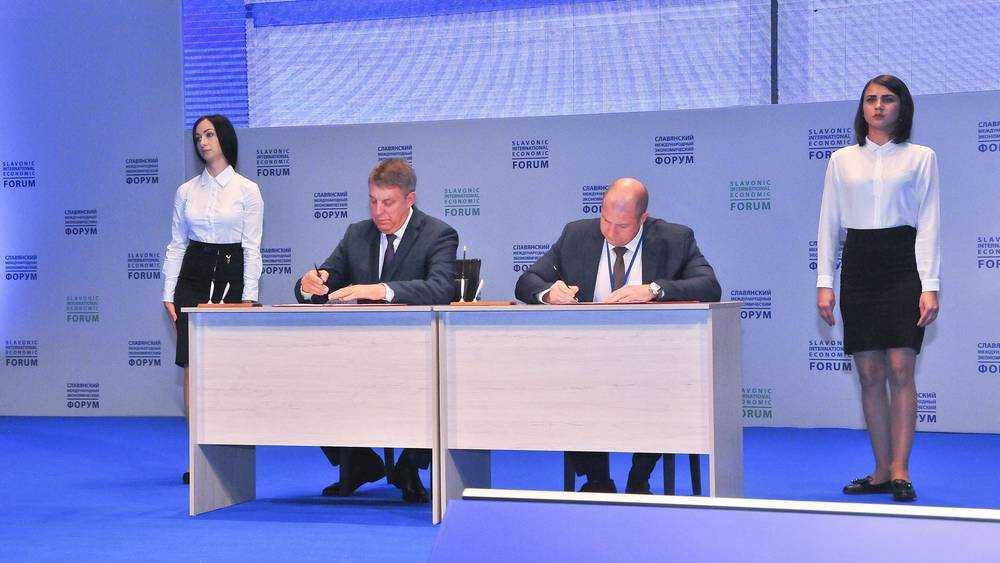 В Брянске подписали соглашение о создании индустриального парка «Бежица»