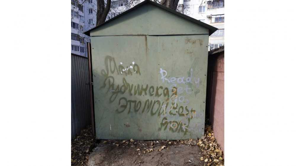 Если на дом за 35 млн не накопил: в Брянске продают будку за 15 тысяч