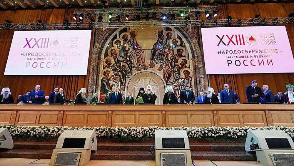 Брянский форум и Всемирный русский собор взяли курс на народосбережение