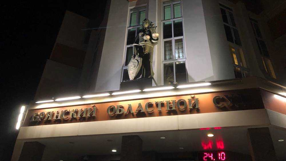 В Брянске погасла треть фонарей на улице Дуки