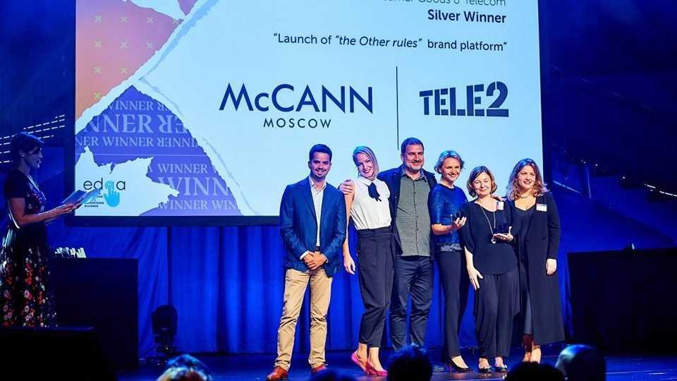 Tele2 первая в России получила сразу две европейские награды Effie