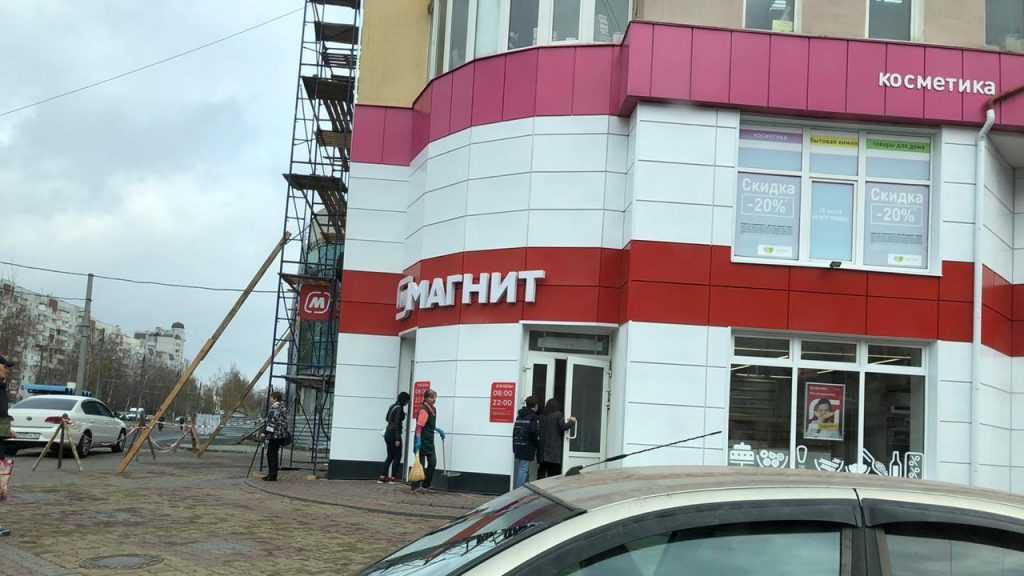 «Магнит» отвоевал у «Пятерочки» один брянский магазин «Журавли»