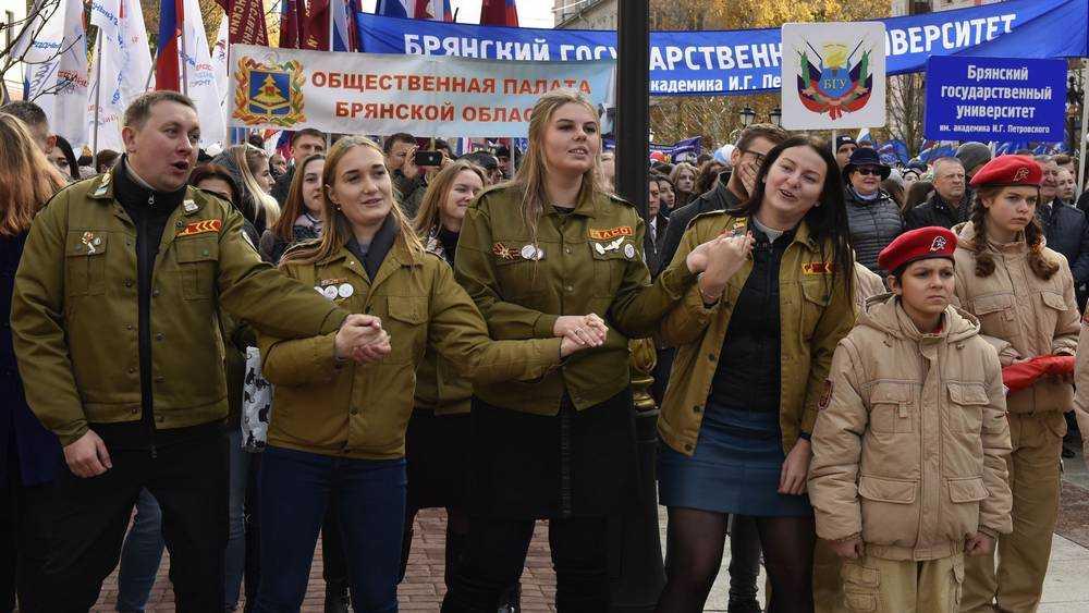 Брянцев в День народного единства угостят царской кашей