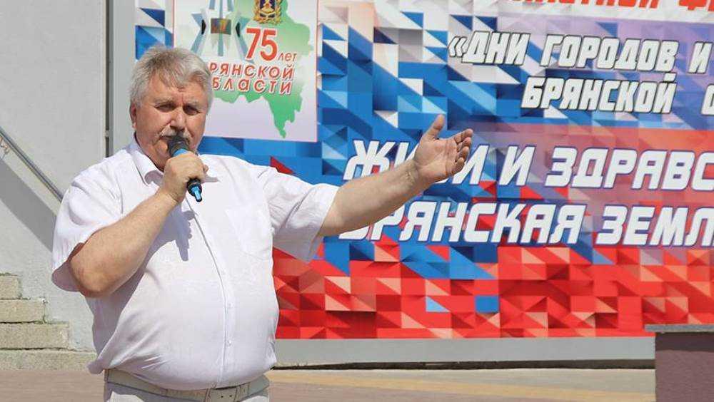 Главой Погарского района Брянской области стал Сергей Цыганок