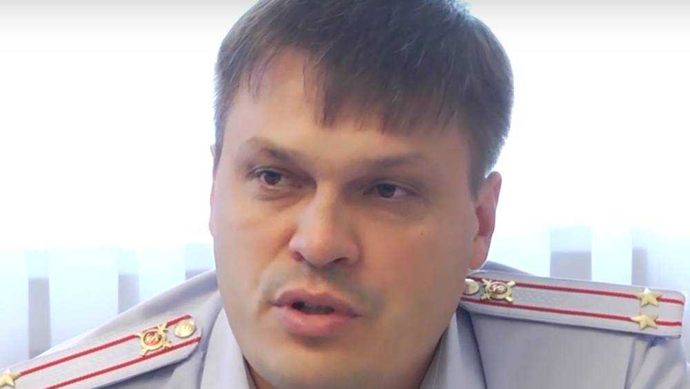 Новым начальником брянского УГИБДД назначен Михаил Будылин