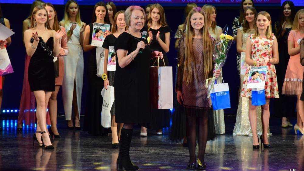 В Брянске прошел конкурс красоты «Лицо будущего»