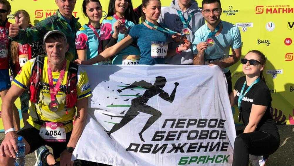 Брянские бегуны пробежали по Сочи в ежегодном марафоне