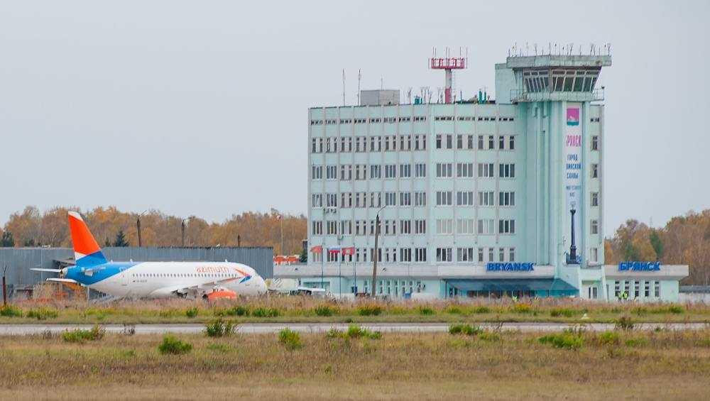 Брянский аэропорт закрыли на несколько часов