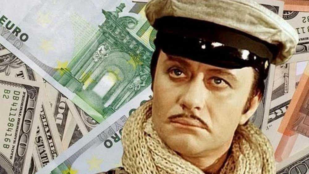 Брянский суд отказал мошеннику из Москвы в досрочном освобождении