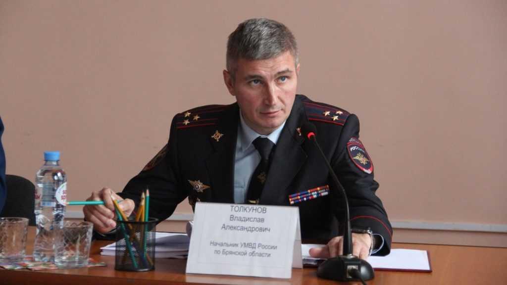 Начальник Брянского УМВД стал генерал-майором полиции