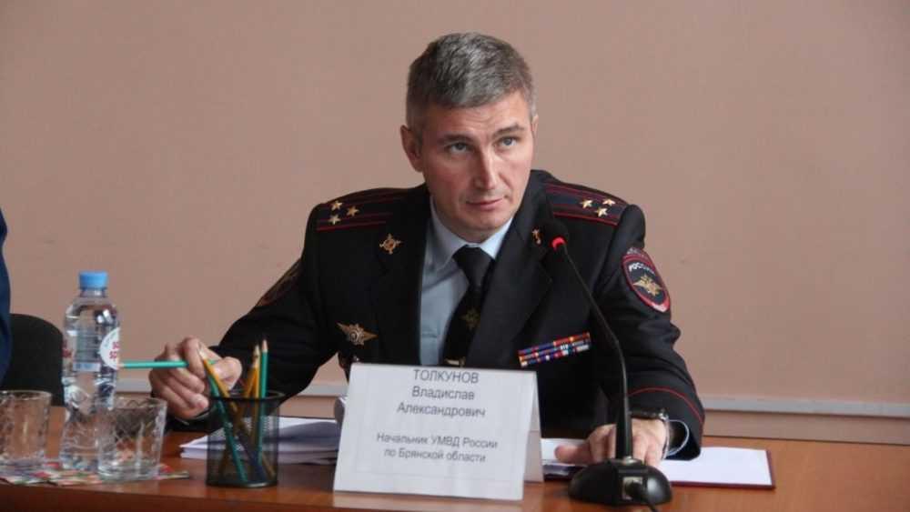 В Брянске распространили слух об отставке начальника УМВД Толкунова