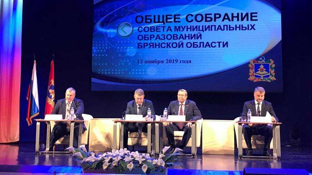 Брянский губернатор Александр Богомаз сообщил о дорожном рекорде