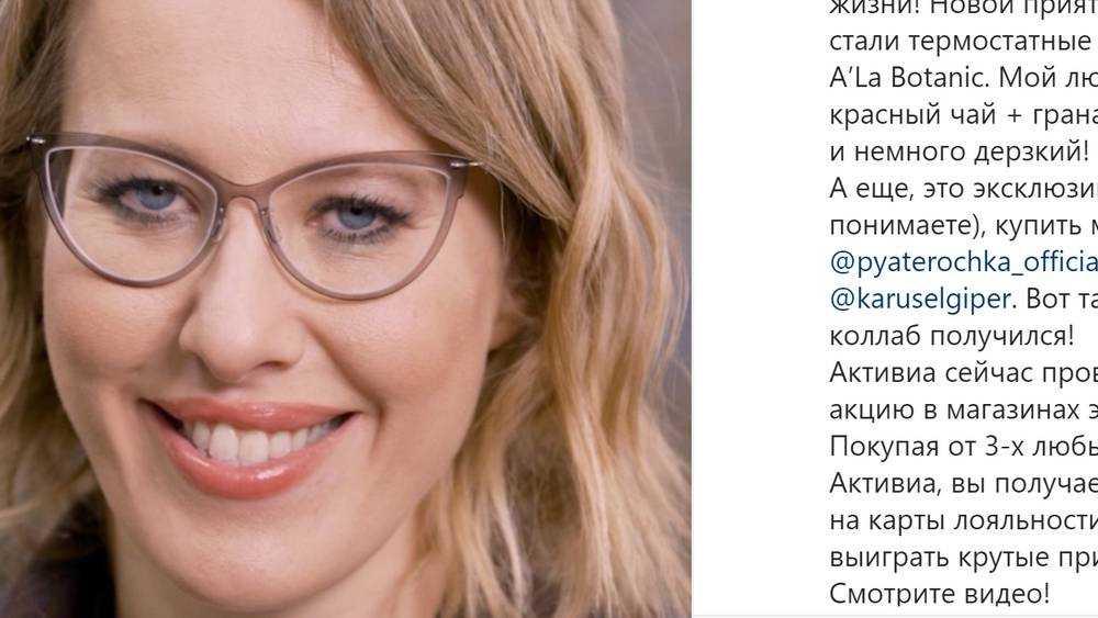 Дама с брянскими корнями продала себя в интернете на 1,6 млн долларов
