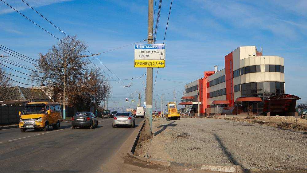 Городищенскую горку продолжают расширять в Брянске