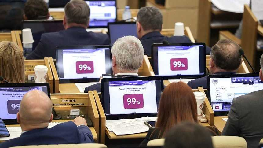 Новый закон доставит много проблем россиянам