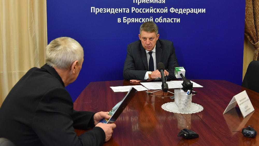 Брянский губернатор Богомаз выслушал жалобы жителей области