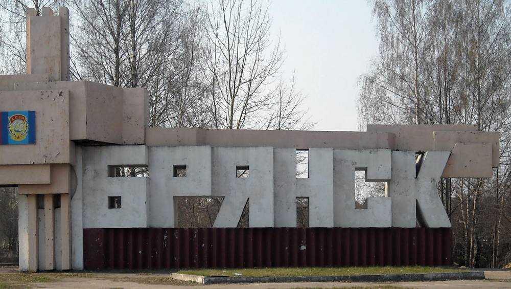 Брянск переименован в городской округ
