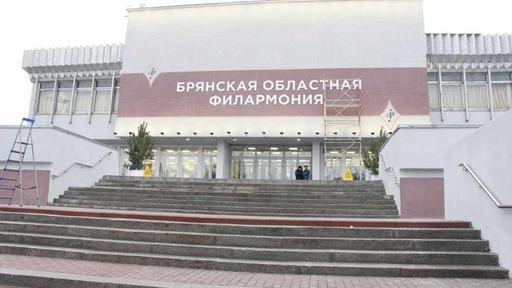 Брянцев пригласили на новогодний концерт в «Дружбу» 17 декабря