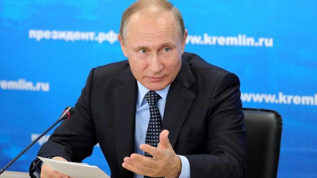 В Брянской областной библиотеке покажут пресс-конференцию Путина