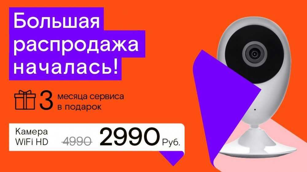 «Ростелеком» объявил «Чёрную пятницу» для абонентов в Брянской области