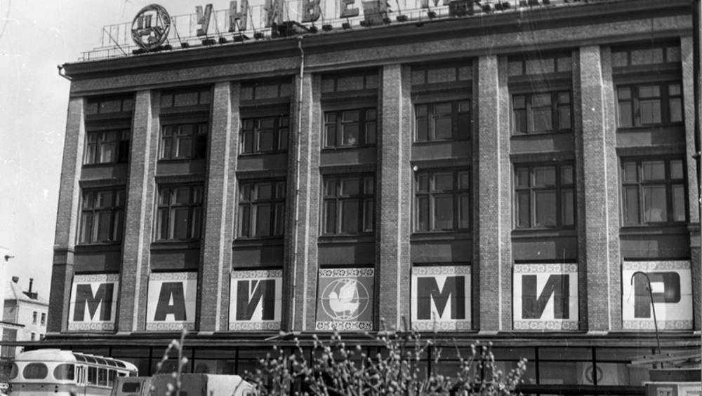 Брянский Центральный универмаг встретил свое 60-летие