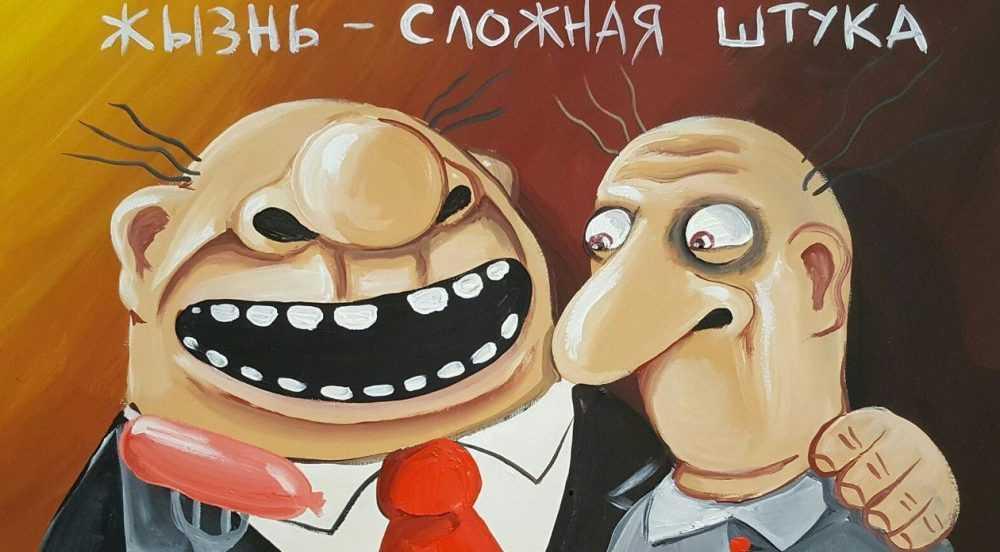 Красногорского чиновника отправили в колонию за аферу с жильём