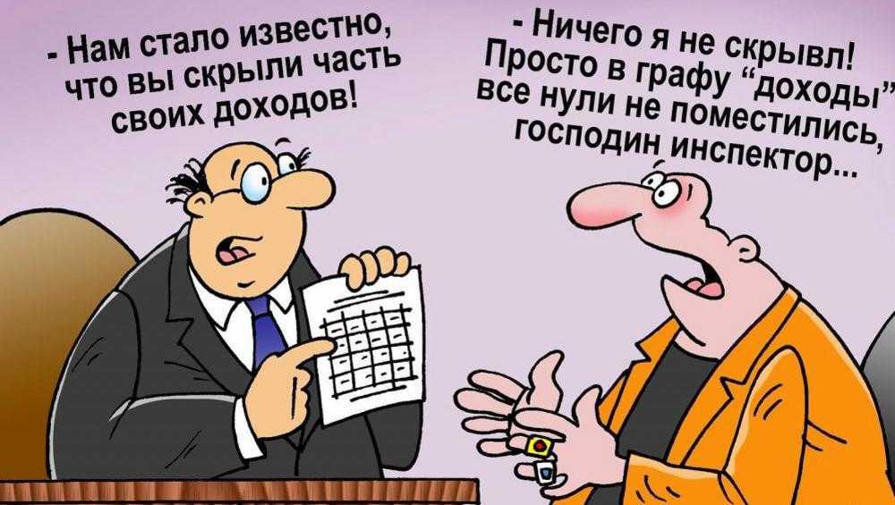 У 14 клинцовских чиновников нашли незадекларированные счета