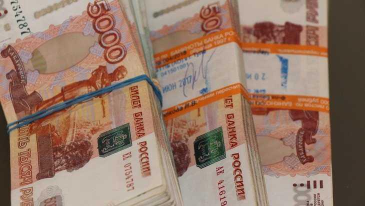 «Электронный магазин Брянской области» сберег казне 37 млн рублей