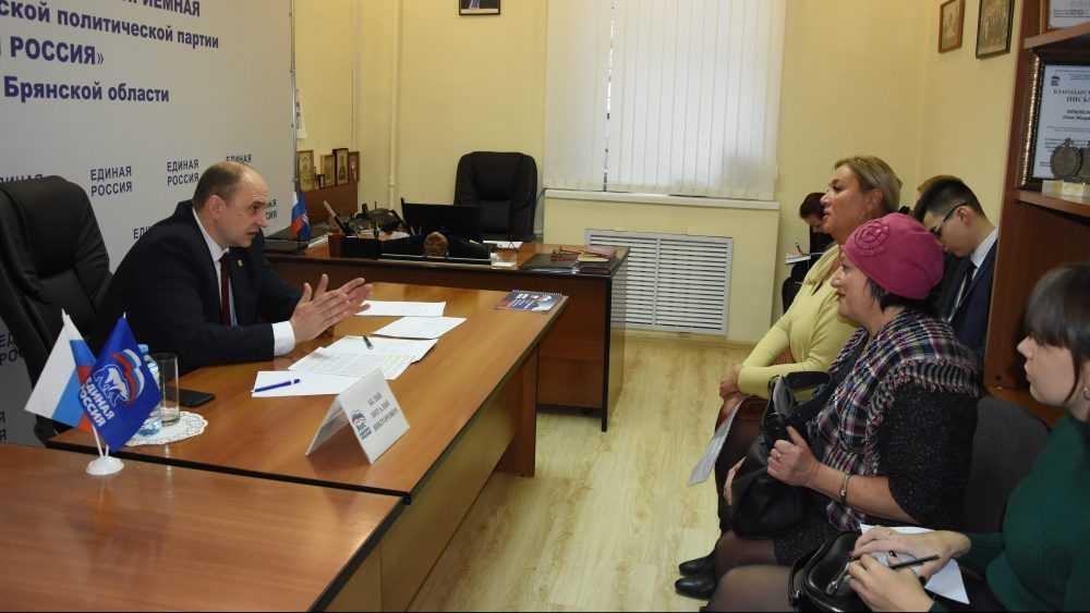 В Брянской области началась неделя приемов граждан