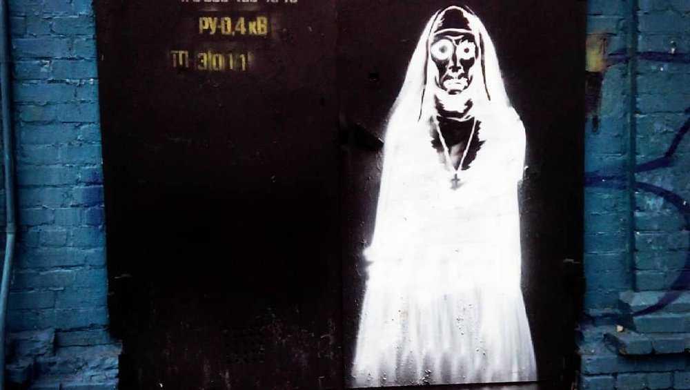 В Брянске появились страшные граффити с привидением