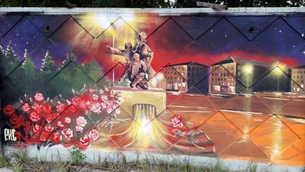 Брянцы наконец оценили граффити возле памятника Болгарским патриотам