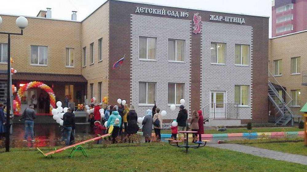 Брянщина заняла 7 место в стране по реализации национальных проектов