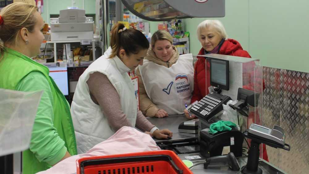Активисты партпроекта проверили весы в брянских магазинах
