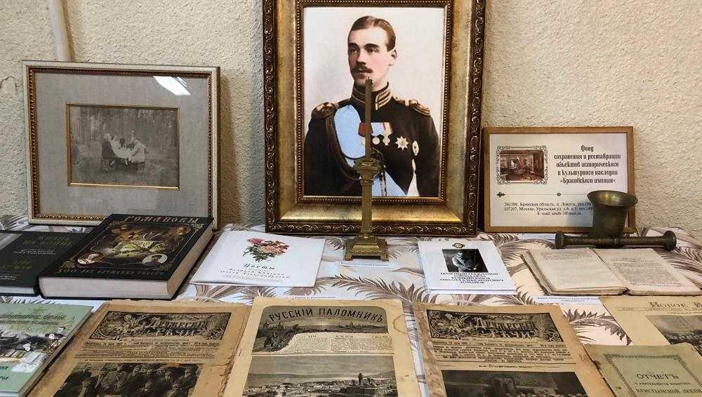 В Брянской области обсудили «Императорский маршрут»