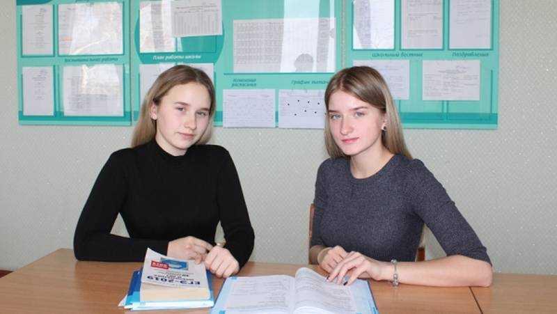 В Комаричах одаренным школьникам власти назначали именные стипендии