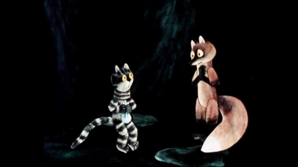 В Брянске возле школы № 29 состоялось свидание лисы и кота