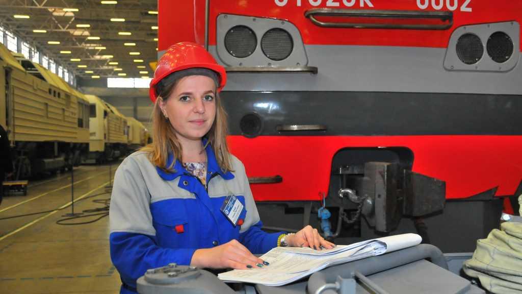 Инженер БМЗ завоевала «серебро» конкурса «Молодой профсоюзный лидер ЦФО»