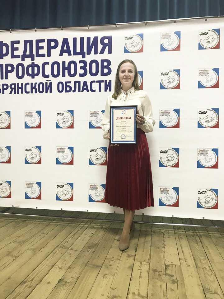 Брянскую область на конкурсе «Молодой профсоюзный лидер ЦФО» представит инженер БМЗ