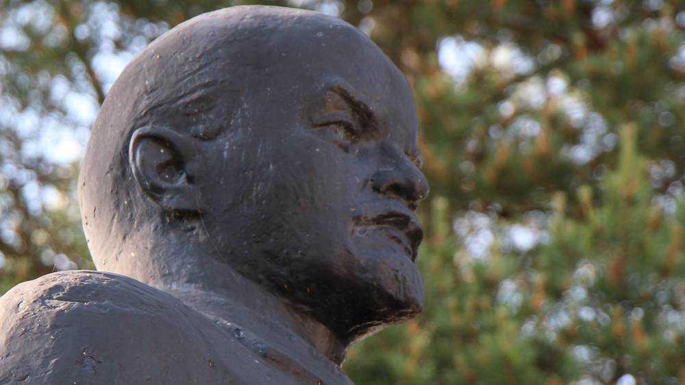 В Брянске за 150 тысяч рублей продают алюминиевый памятник Ленину