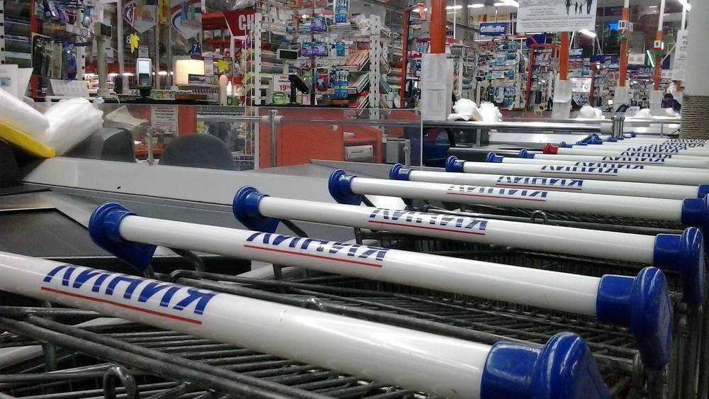В Брянске 23-летний парень украл товар в гипермаркете «Линия»