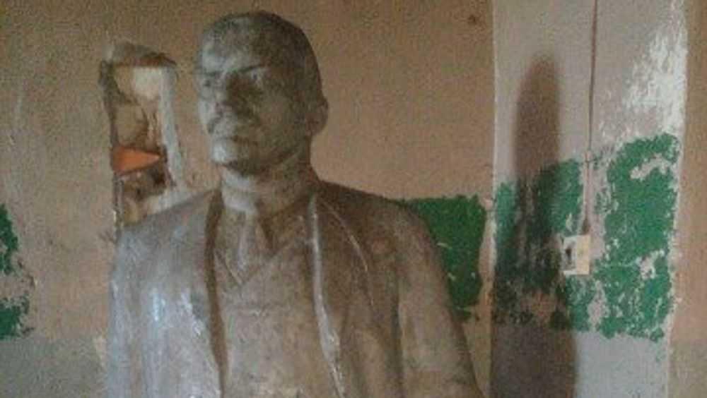 Брянских коммунистов возмутила продажа алюминиевого Ленина