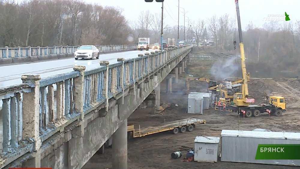 В Брянске начались работы по реконструкции Литейного моста