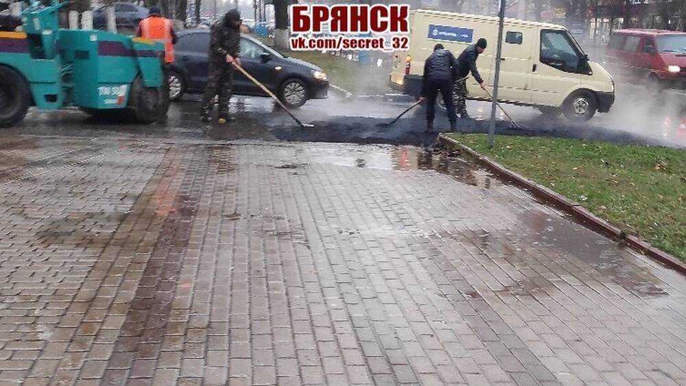 Жители Брянска подрались из-за укладки асфальта в дождь