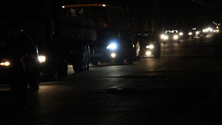В Брянске на улице Брянского Фронта исчезло уличное освещение