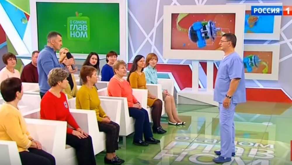 Посол из Брянска спросил доктора о самом главном на телеканале «Россия»