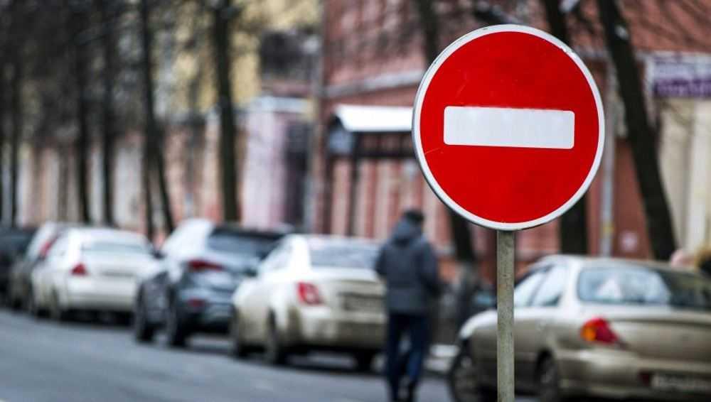 В Брянске на месяц закроют движение по улице XXII съезда КПСС