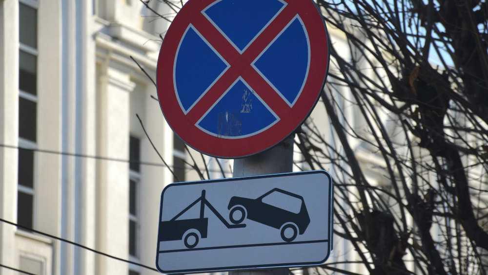 В Брянске на улице Чернышевского установят запрещающие парковку знаки