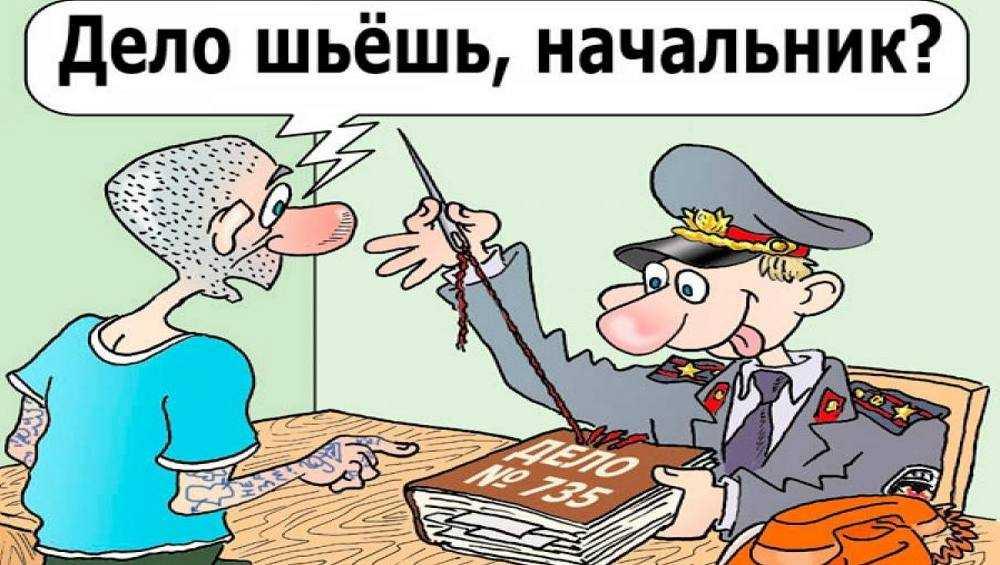 Брянских полицейских арестовали за сфабрикованное дело об угрозе