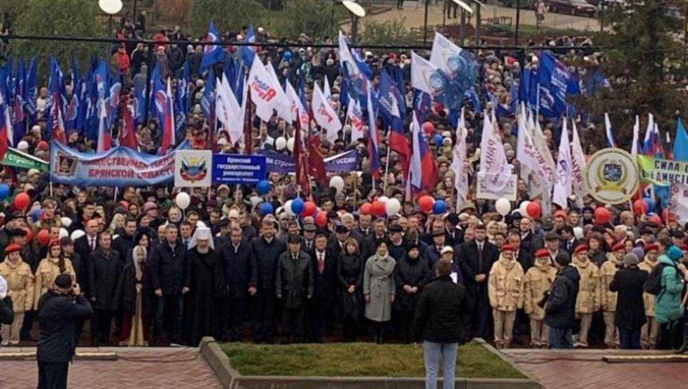 В День народного единства в Брянске прошел митинг