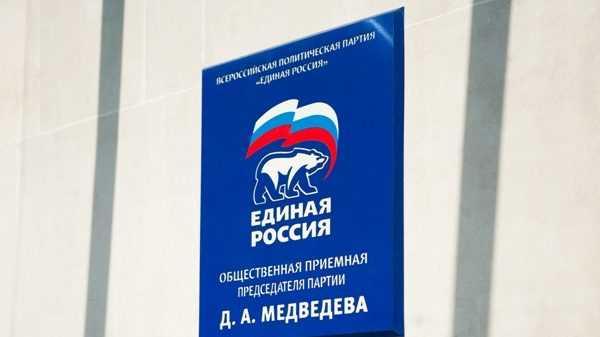 В Брянской области «Единая Россия» проведет с 25 ноября по 1 декабря неделю приемов граждан